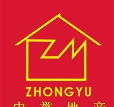 信阳中誉房地产咨询服务有限公司