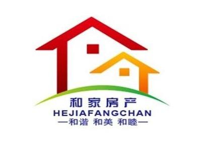 信阳市和家房地产咨询有限公司