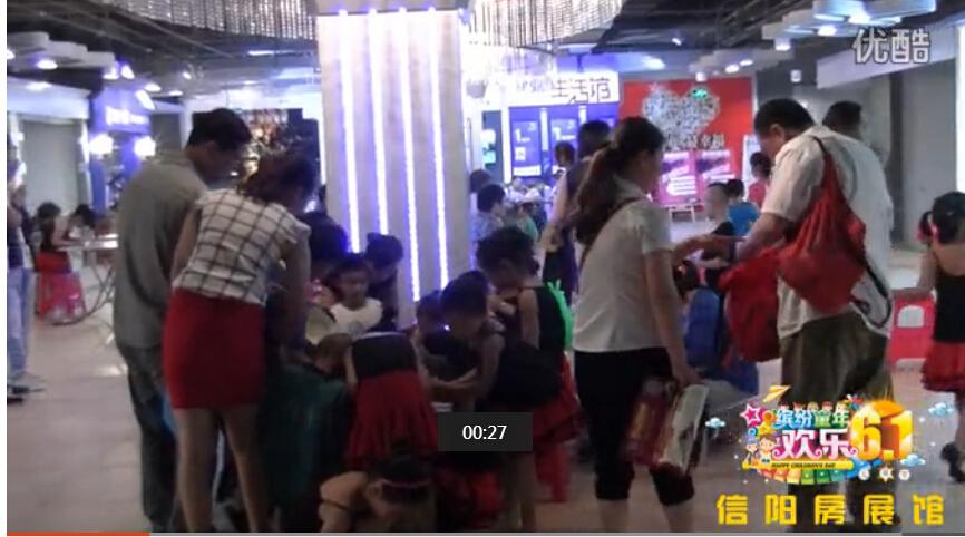 视频: 信阳房展馆2014年6.1活动