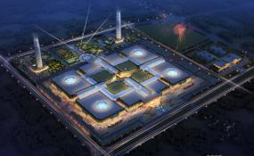 中国信阳义乌国际购物公园