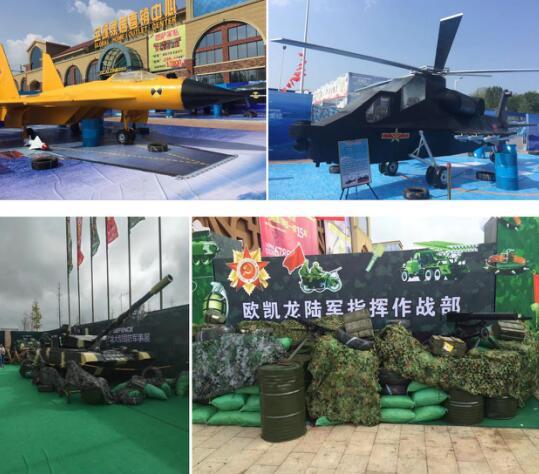 去信阳【欧凯龙】看国防军事展,金条现场免费抽