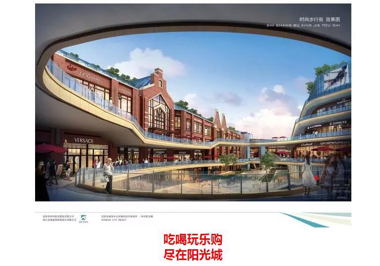 震撼:西亚和美&亚兴集团联袂打造百万方商业综合体!