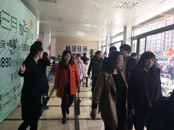 林溪佳苑彩绘风筝DIY主题活动璀璨上演