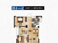 13号楼B1-2