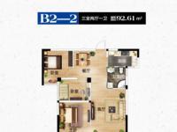 12号楼B2-2