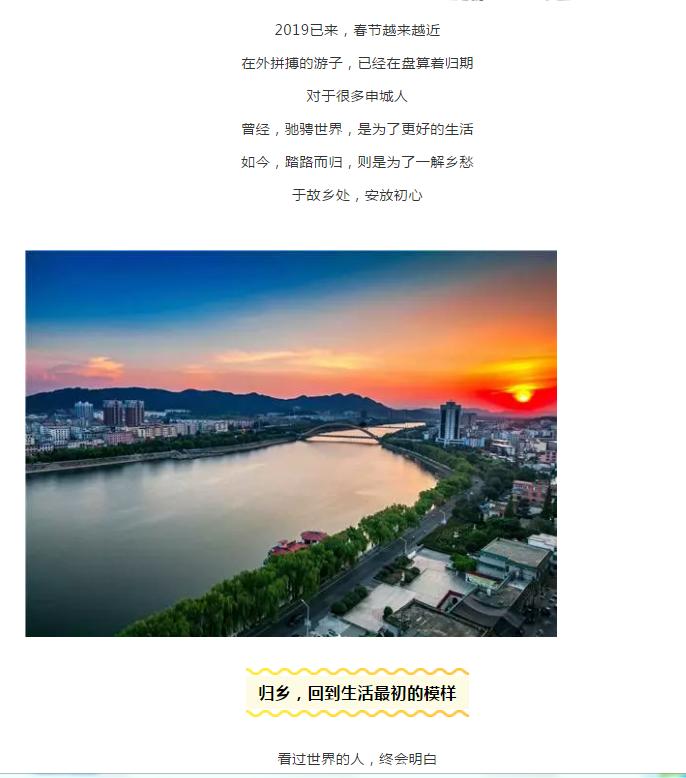 微信图片_20190110144817.png