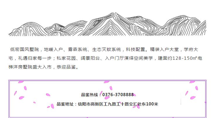 微信图片_20190110144840.png