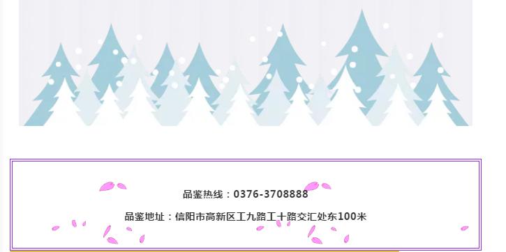 微信图片_20190218160733.png