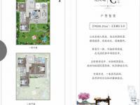 花溪樾C户型
