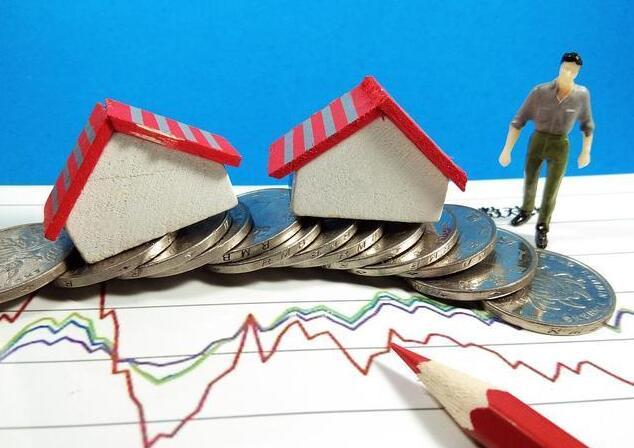 房价会降吗?专家预测:2020年房价将会让人很受伤