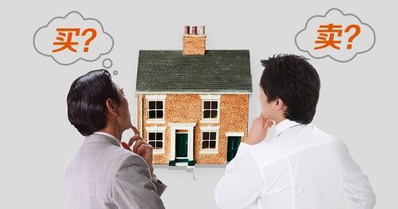 特殊时期,在信阳是买房还是卖房?